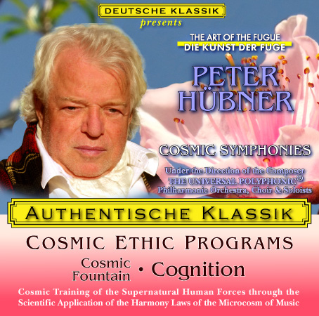 Peter Hübner - Cosmic Fountain