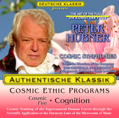 Peter Hübner - Cosmic Fire