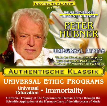Peter Hübner - Universal Education